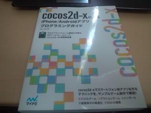 WP_20130805