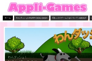 appli-games